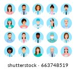 avatars characters doctors and... | Shutterstock .eps vector #663748519