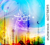 ramadan mubarak card with... | Shutterstock .eps vector #663758395
