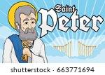 banner with saint peter keeping ... | Shutterstock .eps vector #663771694