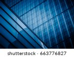 detail glass building background | Shutterstock . vector #663776827