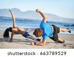 fit couple doing intense... | Shutterstock . vector #663789529