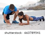 strong athletic woman planking... | Shutterstock . vector #663789541