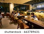 seoul  south korea   circa may  ... | Shutterstock . vector #663789631