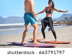 woman tries to balance on... | Shutterstock . vector #663791797