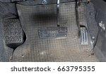 dirty car pedals | Shutterstock . vector #663795355