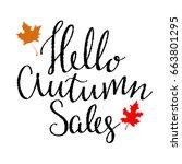 fall sale card design. autumnal ... | Shutterstock . vector #663801295