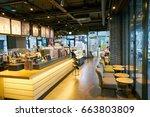 seoul  south korea   circa may  ...   Shutterstock . vector #663803809