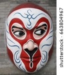 artificial chinese mask ... | Shutterstock . vector #663804967