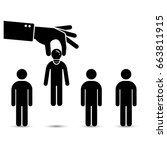 choosing talent the best... | Shutterstock .eps vector #663811915