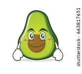 smile face avocado cartoon... | Shutterstock .eps vector #663817651