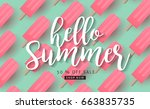 summer sale background layout... | Shutterstock .eps vector #663835735