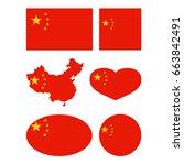 vector illustration of china... | Shutterstock .eps vector #663842491