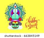 indian kathakali dancer face... | Shutterstock .eps vector #663845149