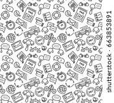 seamless pattern. support... | Shutterstock .eps vector #663853891