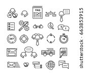line icons set of technical... | Shutterstock .eps vector #663853915