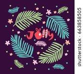 jolly font art  christmas... | Shutterstock .eps vector #663858505