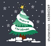 christmas tree and snowy vector ... | Shutterstock .eps vector #663860269