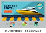 web banner with motor yacht for ... | Shutterstock .eps vector #663864235