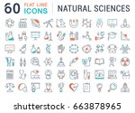 set vector line icons  sign and ... | Shutterstock .eps vector #663878965