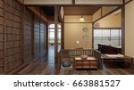 japanese interior. modern japan ... | Shutterstock . vector #663881527