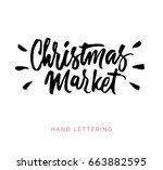 christmas market. hand drawn... | Shutterstock .eps vector #663882595