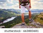 young man traveler feet... | Shutterstock . vector #663883681