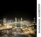 mecca holy mosque | Shutterstock . vector #663885349