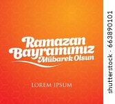mubarak islamic feast greetings ...   Shutterstock .eps vector #663890101