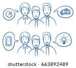 modern business team looking... | Shutterstock .eps vector #663892489