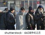 belgrade  serbia   january 21 ...   Shutterstock . vector #663894115