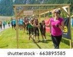 planica  slovenia  06.17.2017 ...   Shutterstock . vector #663895585