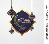 islamic new year design... | Shutterstock .eps vector #663920794
