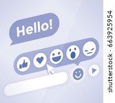 social network chat message... | Shutterstock .eps vector #663925954