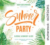 summer party poster template.... | Shutterstock .eps vector #663926341