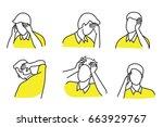 vector illustration outline... | Shutterstock .eps vector #663929767