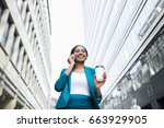 low angle shot of young elegant ... | Shutterstock . vector #663929905