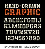 stencil plate serif font in the ... | Shutterstock .eps vector #663930904
