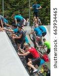 planica  slovenia  06.17.2017 ... | Shutterstock . vector #663934465
