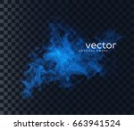 vector illustration of smoky... | Shutterstock .eps vector #663941524