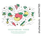 digital green red vegetable... | Shutterstock .eps vector #663944785