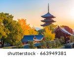 wooden tower of toji  kyoo...   Shutterstock . vector #663949381