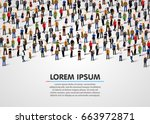 large group of people on white... | Shutterstock .eps vector #663972871