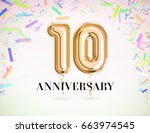 10 anniversary celebration with ... | Shutterstock . vector #663974545