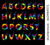 vector of colored alphabet.... | Shutterstock .eps vector #663984571