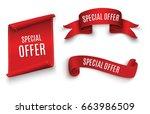 special offer vector ribbon.red ... | Shutterstock .eps vector #663986509