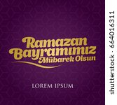mubarak islamic feast greetings ... | Shutterstock .eps vector #664016311