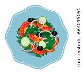 fresh vegetable and green leaf... | Shutterstock .eps vector #664019095