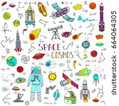 hand drawn doodle space and... | Shutterstock .eps vector #664064305