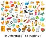 set of stickers for children...   Shutterstock .eps vector #664088494