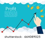 growing business invest graph... | Shutterstock .eps vector #664089025